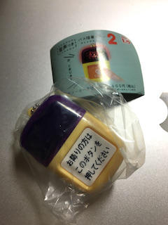 バス降車ボタン ライトマスコット2(トイズキャビン)