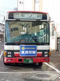 02_P1080220.jpg