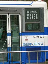 bus_20100411_08.jpg