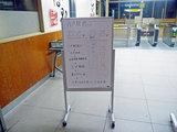 bus_20101221_01.jpg