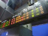 train_20100523_01.jpg
