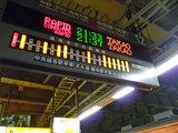 train_20100603_04.jpg